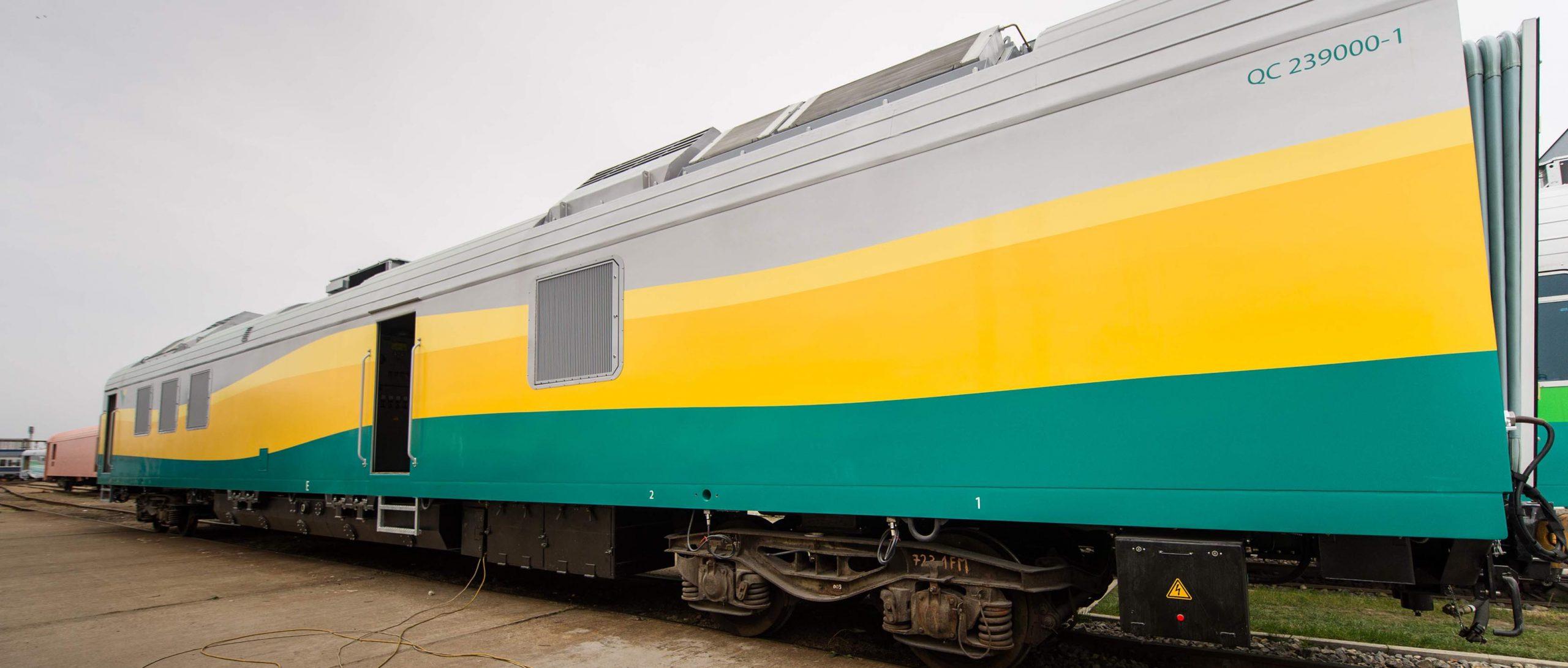 11 Vagon Brazilia Generator